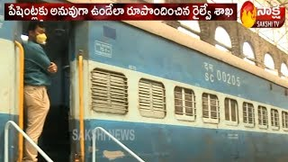 COVID-19 patients | Prototype isolation facility built in train coach |  Sakshi TV