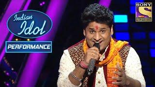 Nitin ने दिया 'I Am A Disco Dancer' पे एक कड़क Performance | Indian Idol Season 10