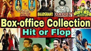 Box-office collection of movie poster boys,daddy, baadshaho, shubh mangal saavdhan, tepk,jhms,etc..