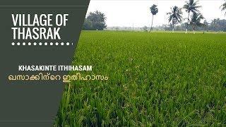 Celebrating 50 Year of Khasakinte Ithihasam