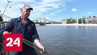 Глубину Москвы реки измерят с воздуха
