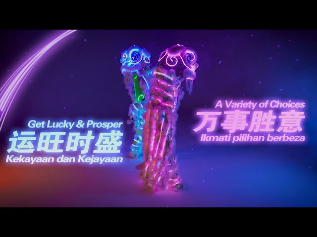 Empowering - LED Lion Dance Advertisement