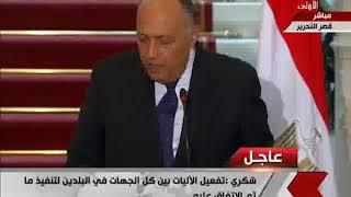 بالفيديو.. شكري: أزلنا سوء الفهم مع السودان