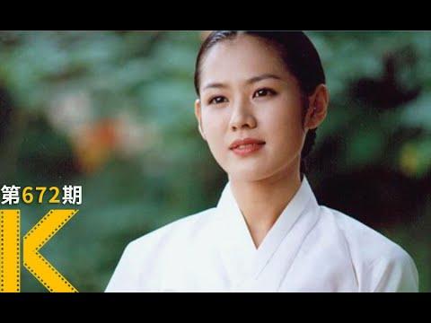 靠临摹中国画出名,朝鲜史上最有个性的《醉画仙》  看电影了没