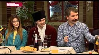 Лакцы в гостях у Вечерней Москвы
