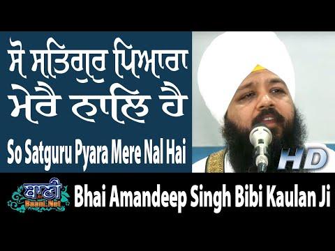 Live-Now-Bhai-Amandeep-Singh-Bibi-Kaulan-Ji-From-Raipur-Chattisgarh-22july2019-Eve