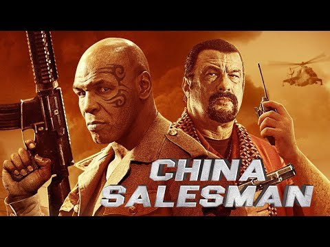 CHINA SALESMAN - Seagal vs. Tyson