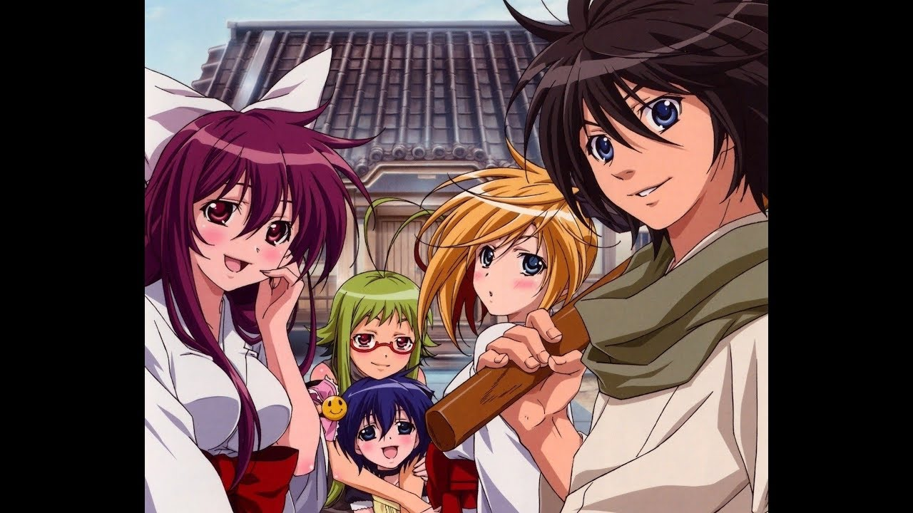 Asu No Yoichi Season 1
