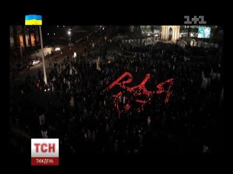 Ода героям в річницю «Євромайдану»