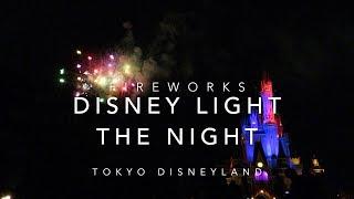 Disney Light the Night Fireworks at Tokyo Disneyland 東京ディズニーランド 2019