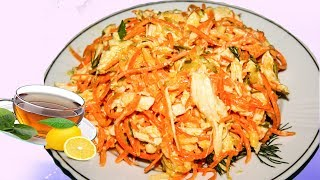 Салат с куриным мясом,  сыром,  корейской морковкой и огурцами