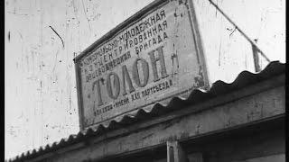 """""""Заря над степью"""". Толон. Далай Гунгаев."""