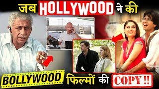 Hollywood Films Who Have Been Copied From Bollywood Films!
