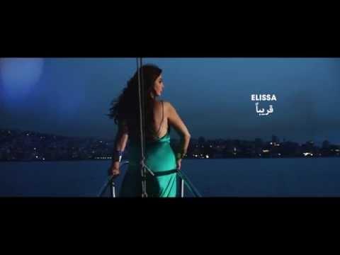 ����� ������� Elissa - Album#10 [Teaser] / ����� - ����� ������� ������