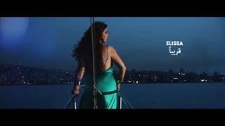 Elissa - Album#10 [Teaser] / ????? - ????? ??????? ??????