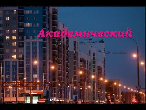 Екатеринбург- Информация о знакомствах для взрослых