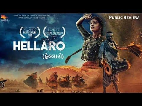 hellaro-gujarati-movie-public-review-|-best-feature-film-|-abhishek-shah-|-aapnu-cinema