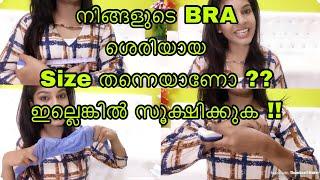 Cum bra Wearing filled