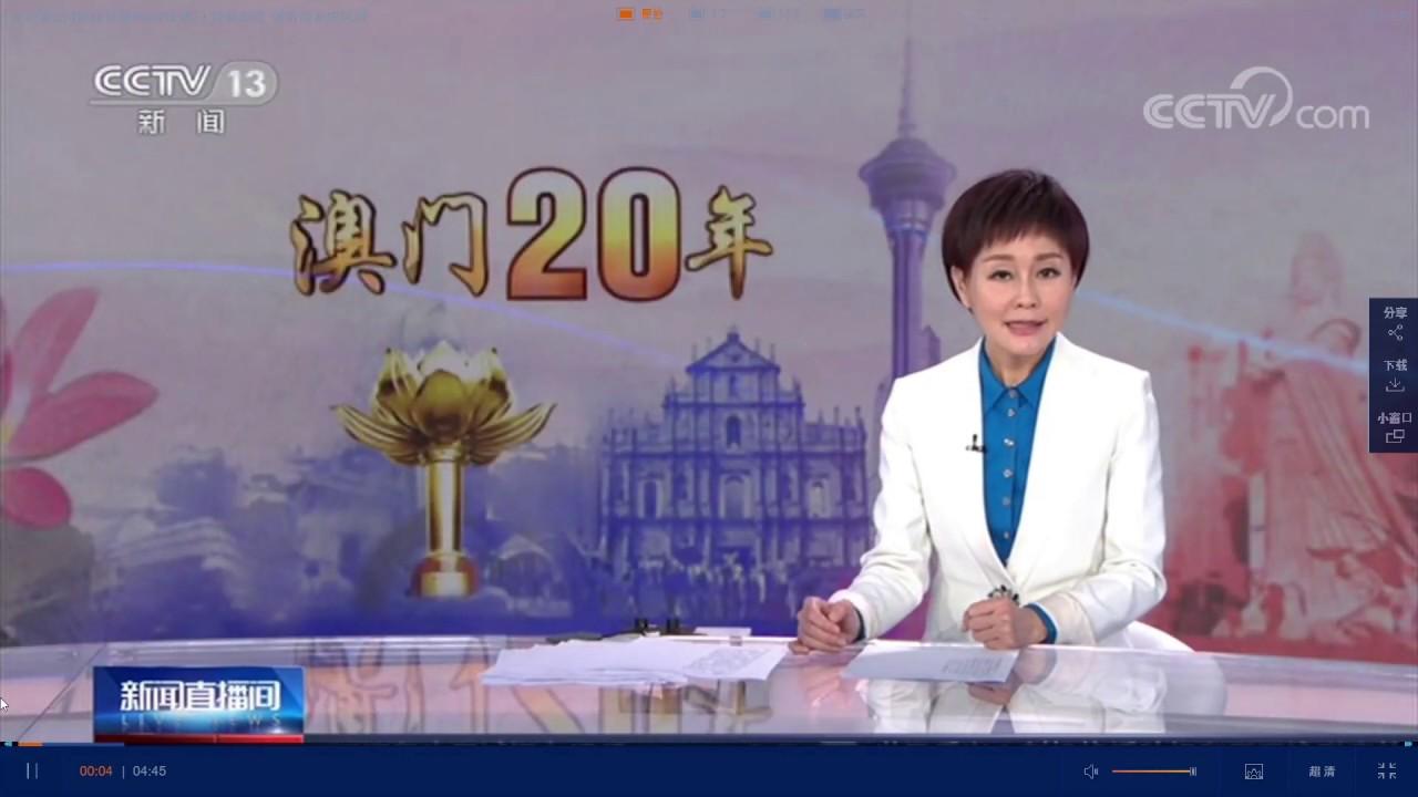 CCTV 13節目訪問澳門青年創業孵化中心 - YouTube