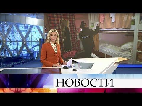 Выпуск новостей в 15:00 от 17.10.2019