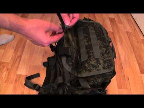 купить Российский Военный Рюкзак Купить