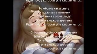 видео Рид | Поэзия Ароматов