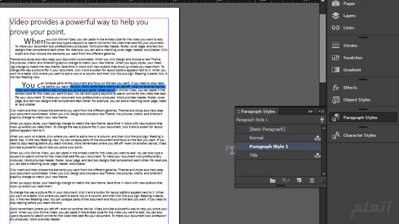 Et3alem.com | Adobe Indesign CC - Paragraph Styles