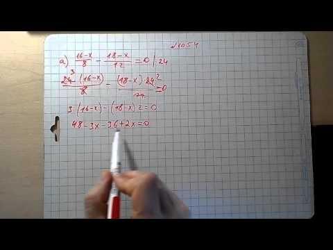 принципиальная электрическая схема зарядного устройства ермак атз-10р
