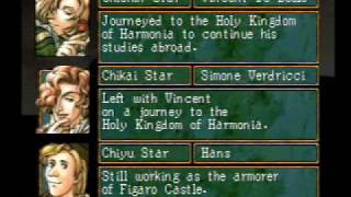 Suikoden 2 108 Stars of Destiny Credits
