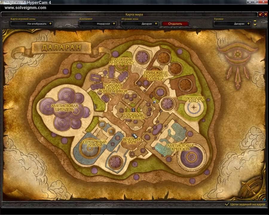 Альянс город. Игровая зона в world of warcraft. Всегда актуально на момент текущего патча.