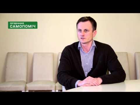 Сергій Кіраль про те як можна вирішити проблеми незаконного паркування