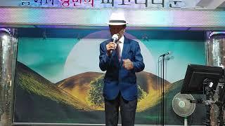 ?가수:김영세/꽃물(신유)?우리문화예술단&파고다타운공연…