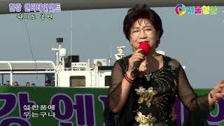 """가수 이선순 """"화선지 사랑"""" (원곡:이영재) 한강 엔터…"""