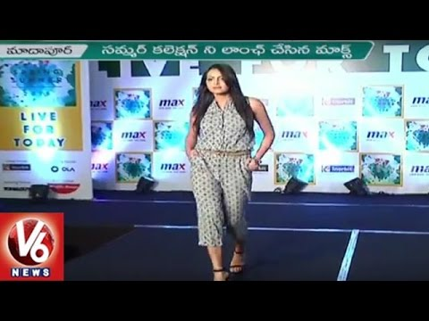 Max Ramp Walk | Max Fashion India Launched Special Summer Collections | V6 News