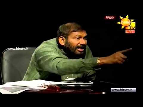 Hiru TV - Balaya - Political Discussion - 2014-11-27