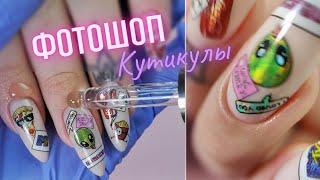 Легальный ФОТОШОП кутикулы Стилеты на натуральных ногтях форма ПИКА Модный маникюр из Инстаграм