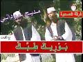 Download نشيد بوريك طبك فرقة الصحوة + الكلمات _مديح سوداني - madeh MP3 song and Music Video