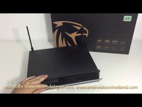 UNBOXING แกะกล่อง Egreat A10 Media Player 4K UHD NEW TOP MODEL  Android Box HD Player