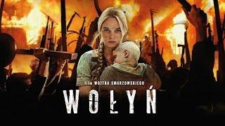 «Режиссер показал зрителям умеренную польскую версию событий на Волыни» - журналист