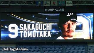 2014年4月4日 オリックス×西武 (京セラドーム大阪) スターティングメン...