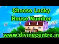 Lucky House Number as per Numerology - Learn Numerology courses