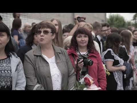 """Первое сентябре 11 """"А"""" класса МБОУ """"СОШ 2"""" г.Волгореченск"""
