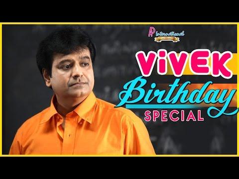 Vivek Birthday Special Jukebox   Dhanush   Udhayanidhi Stalin   Jayam Ravi   Rajendran   Soori