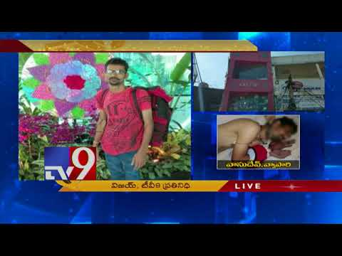 Breaking : Hyderabad business man murdered in Singapore - TV9