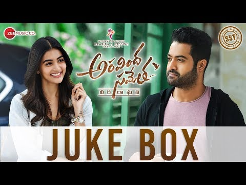 ARAVINDHA SAMETHA Audio Jukebox | Jr. NTR, Pooja Hegde | Thaman S