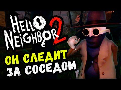 ВСЕ СЕКРЕТЫ КОНЦОВКИ - Hello Neighbor 2 (прохождение ПРИВЕТ СОСЕД 2 на русском) #4