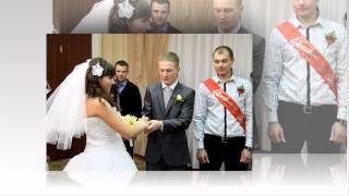 Фото Свадьбы Максима и Виктории. Волгоград