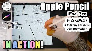 Gambar cover Apple Pencil Inking in Procreate - Manga on iPad Pro!