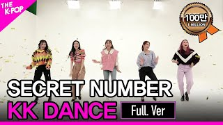 SECRET NUMBER, KK DANCE Full ver. (시크릿넘버, ㅋㅋ댄스 풀버젼) [THE SHOW 201117]