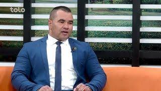 بامداد خوش - ورزشگاه - طلوع / Bamdad Khosh - Warzishgah - 07-06-2017 - TOLO TV